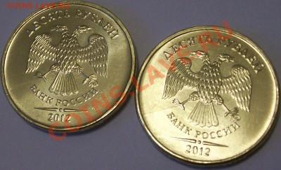 Бракованные монеты - 100_2281.JPG