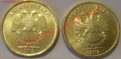 Бракованные монеты - 100_2285.JPG