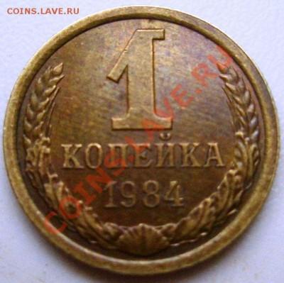 """""""Утяжелённые"""" и """"легкие"""" монеты СССР. - 1"""