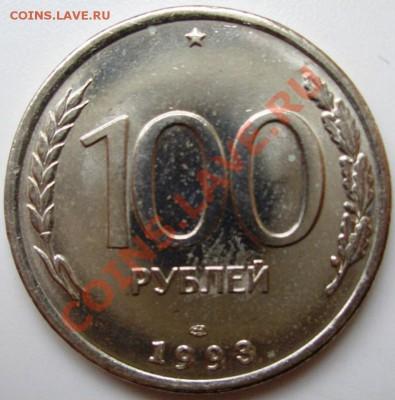 """""""Утяжелённые"""" и """"легкие"""" монеты СССР. - CIMG0001.JPG"""