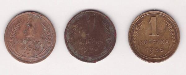 2коп., 3коп., 5коп., - 1924г. до 23.09.08 - 1-26,30,35.JPG