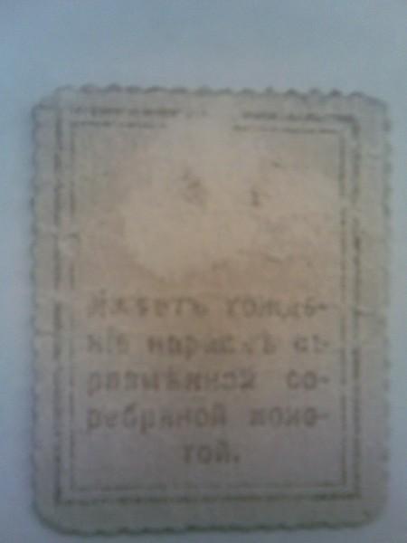 Монеты номиналом 1 копейка. - 19092008(002)