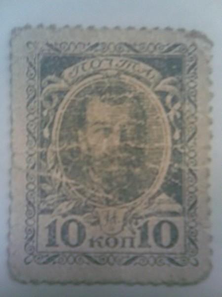 Монеты номиналом 1 копейка. - 19092008