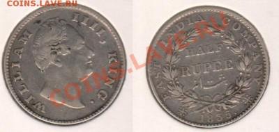Колониальная Индия. - IN121835