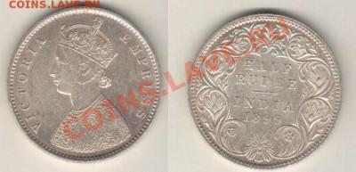 Колониальная Индия. - IN121899