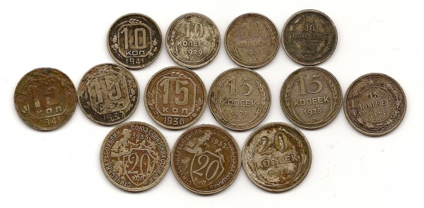 Оцените монеты 1903-1941 - 1-аверс