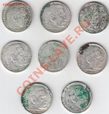 Чистка серебра 3 рейх - IMG