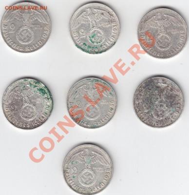 Чистка серебра 3 рейх - IMG_0002