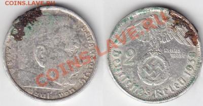 Чистка серебра 3 рейх - 0011