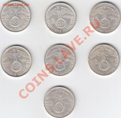 Чистка серебра 3 рейх - IMG_0004