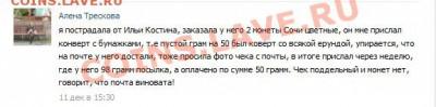 QWERT - Илья Костин - костин3