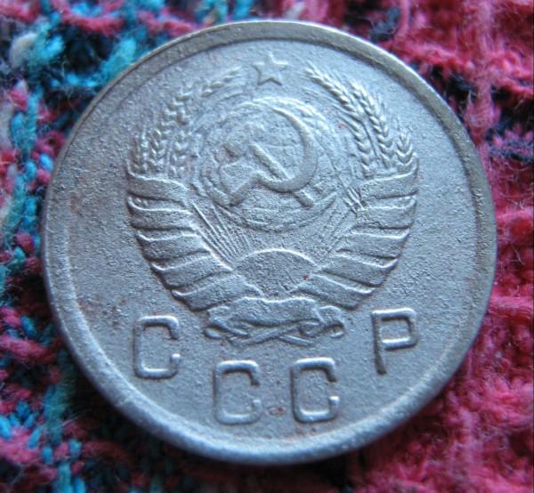 10 копеек 1942 год - 10к 42 лицевая