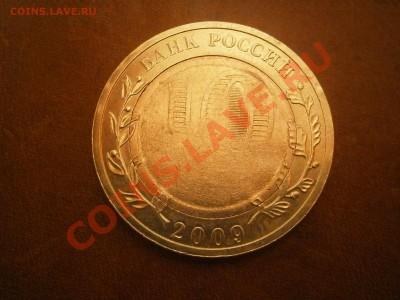 Бракованные монеты - P1080210.JPG