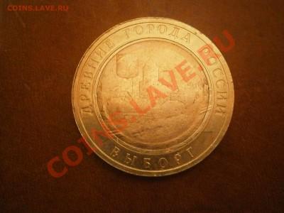 Бракованные монеты - P1080209.JPG