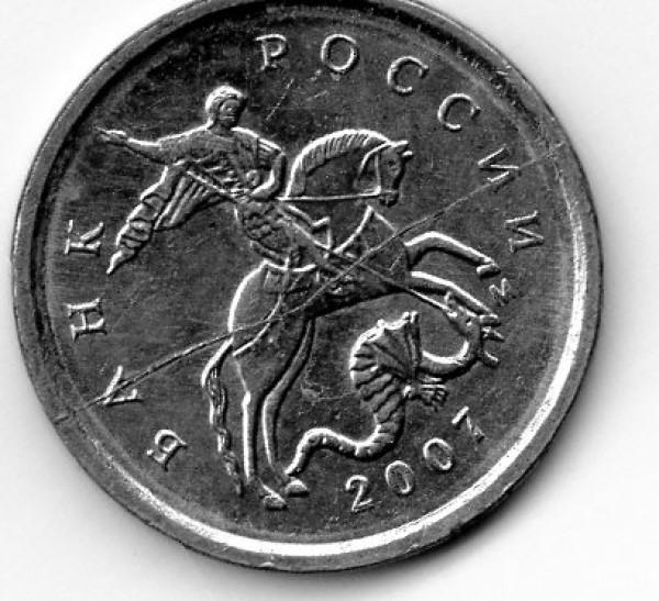 1коп 2007г. раскол - img155