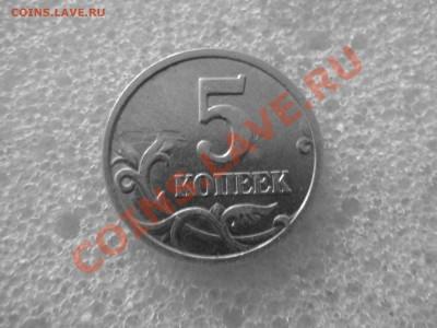 Бракованные монеты - IMG_3814