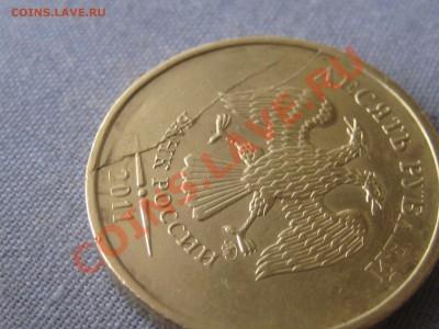 Бракованные монеты - IMG_3956