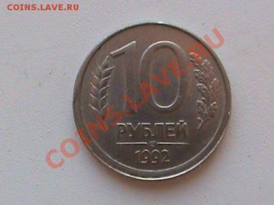 Бракованные монеты - DSC00889.JPG