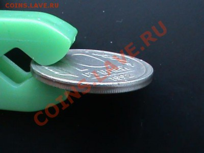 Бракованные монеты - DSC00894.JPG