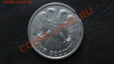 Бракованные монеты - DSC01550.JPG