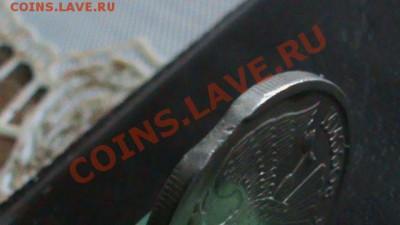Бракованные монеты - DSC01551.JPG