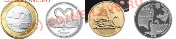 1 Евро (Финляндия); 1 Крона (остров Мэн); 1 Доллар (Канада); 5 Гривен (Украина) - 100_FI