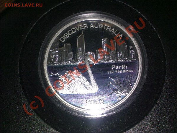 Монета год семьи... - 30102009106