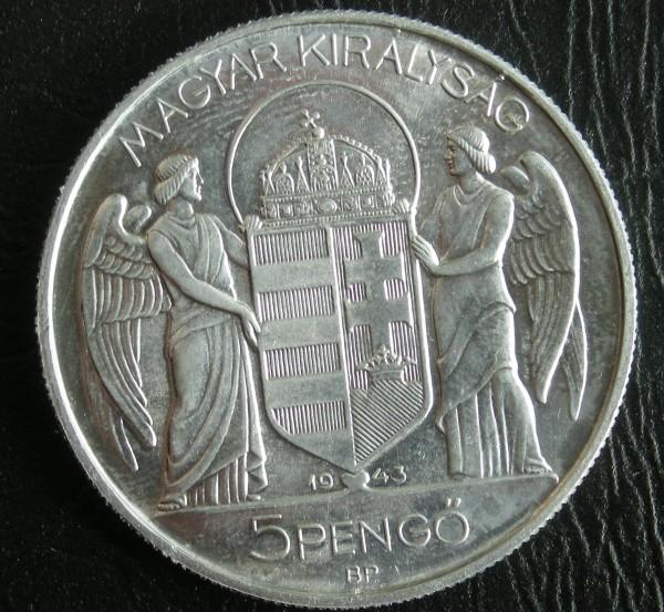 Монеты Европы,помогите оценить - DSCN1972