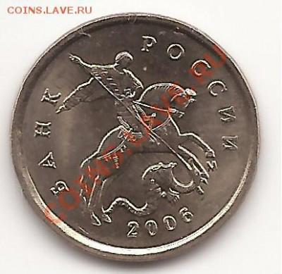 Бракованные монеты - 1к4