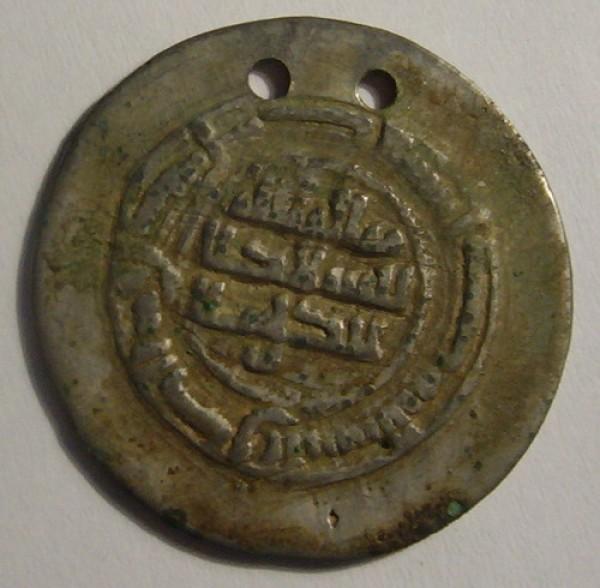 Датировать монету - 2