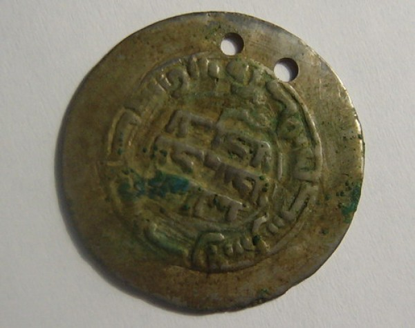 Датировать монету - 1