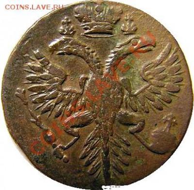 Деньга в хвосте 5 перьев короны без крестов. - untitled.bmp