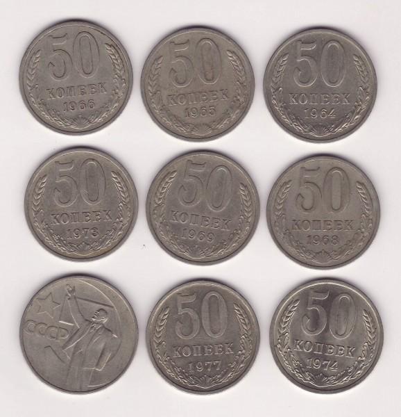 50 копеек СССР. До 28.09.08 - 50k.JPG
