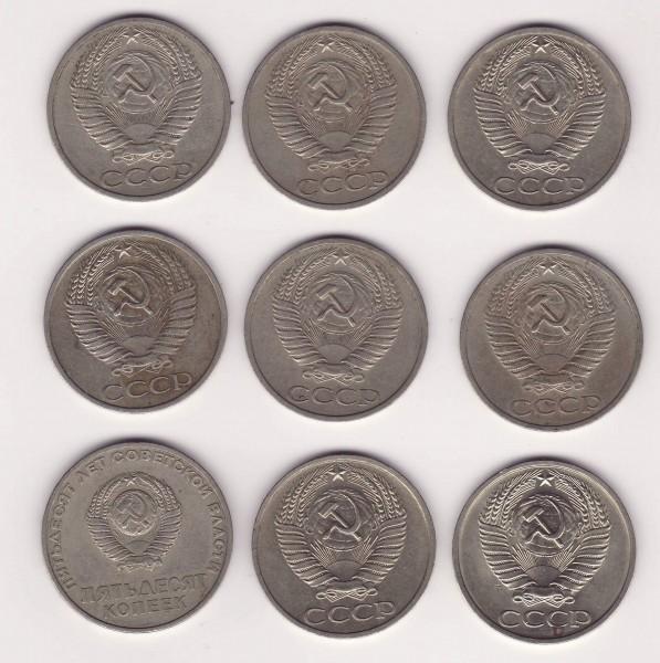 50 копеек СССР. До 28.09.08 - 50ka.JPG