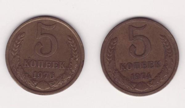 50 копеек СССР. До 28.09.08 - 5-46.JPG
