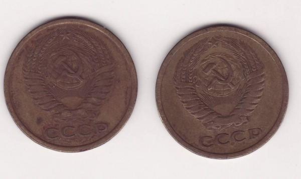 50 копеек СССР. До 28.09.08 - 5-46a.JPG