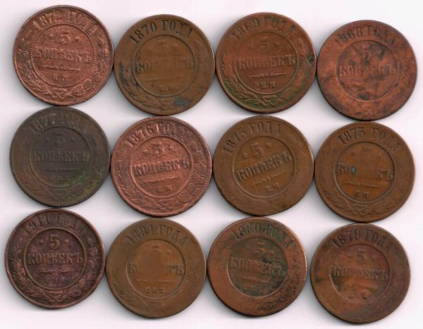 Погодовка медных пятаков 1868-1911 до 26.09 - 5kop-1