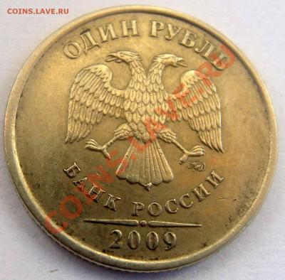 Бракованные монеты - DSC05348.JPG