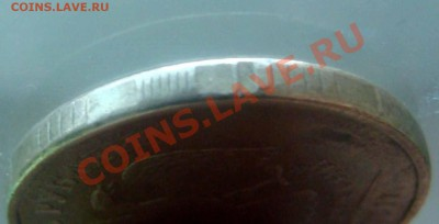 Бракованные монеты - DSC05355.JPG