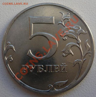Бракованные монеты - P1090128.JPG
