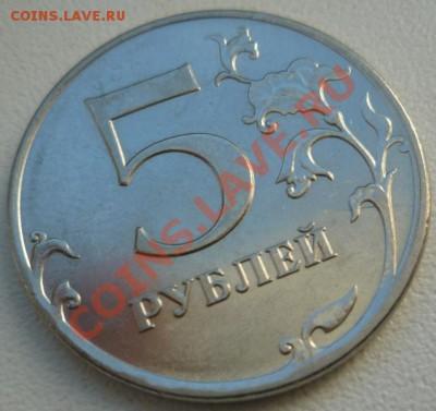 Бракованные монеты - P1090129.JPG