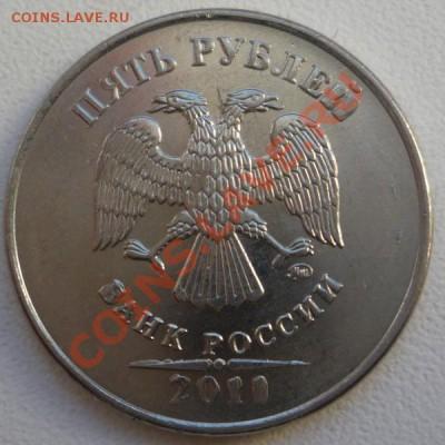 Бракованные монеты - P1090132.JPG
