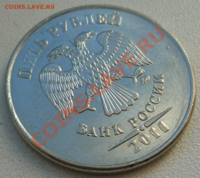 Бракованные монеты - P1090134.JPG
