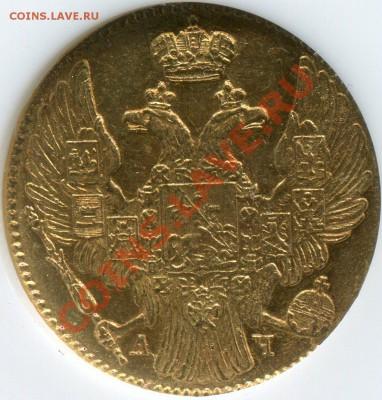 Коллекционные монеты форумчан (золото) - Tufta134