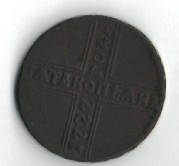 Крестовик 1727 - 1