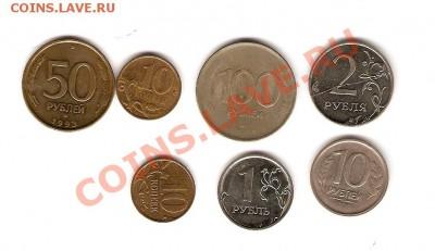 Бракованные монеты - сканирование0018