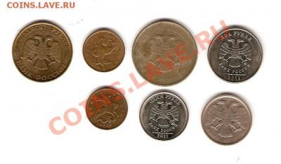 Бракованные монеты - сканирование0019