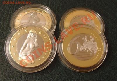 Сувенирная монета 6 SEX EUROS в капсуле - 2