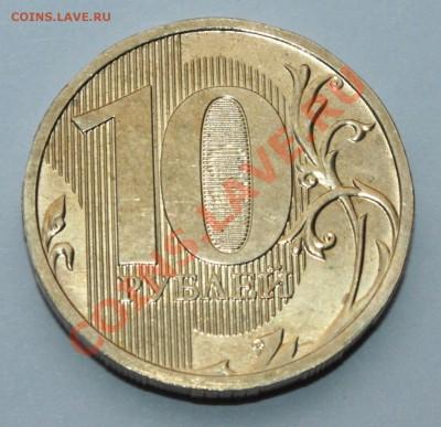 Монеты 2013 года (по делу) Открыть тему - модератору в ЛС - IMG_6139.JPG