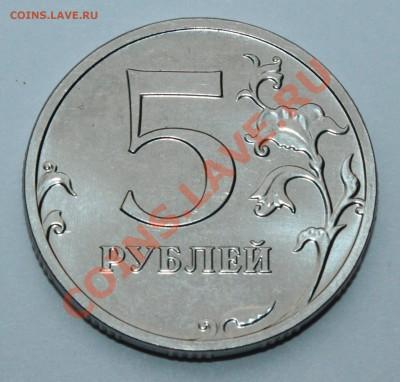 Монеты 2013 года (по делу) Открыть тему - модератору в ЛС - IMG_6142.JPG